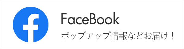 /bn/bn_facebook.jpg