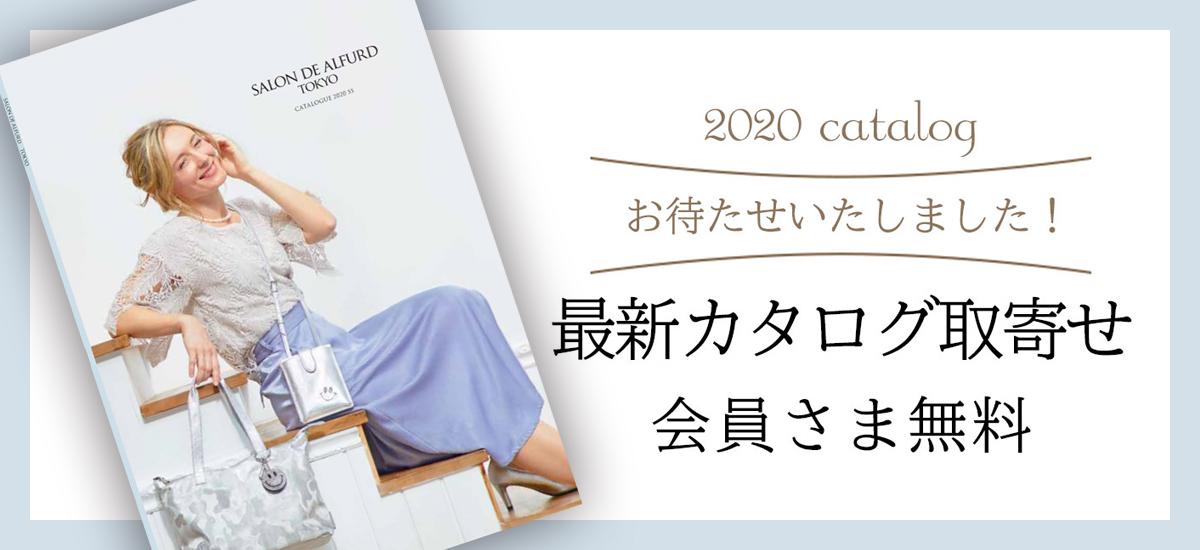 /bn/bn_img_catalog.jpg