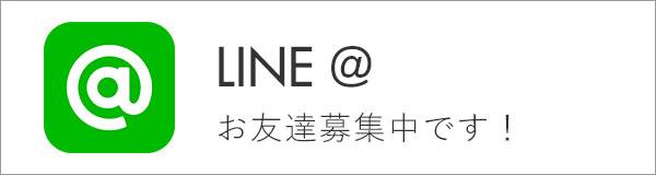 /bn/bn_line.jpg