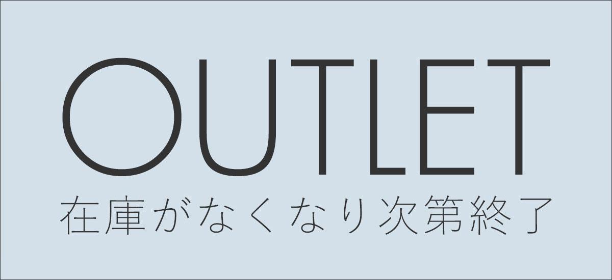 /bn/outlet.jpg