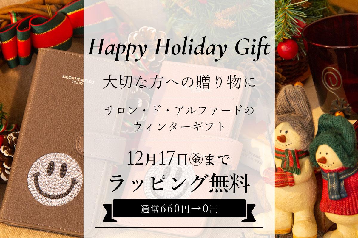 /bn/sh_holidaygift.jpg