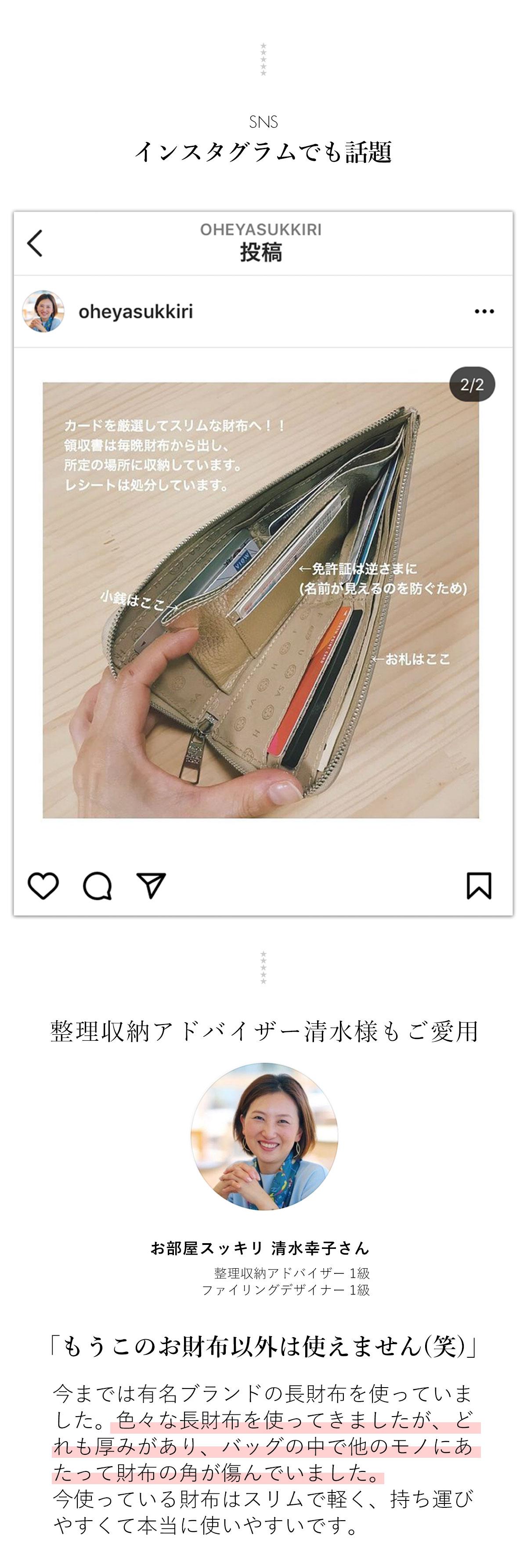 金運UP 金色 ゴールドカラーのレディース長財布