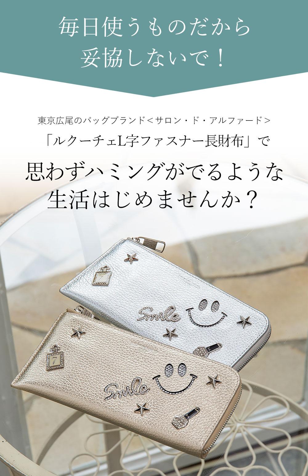 お札を折らずに綺麗に入る 長財布