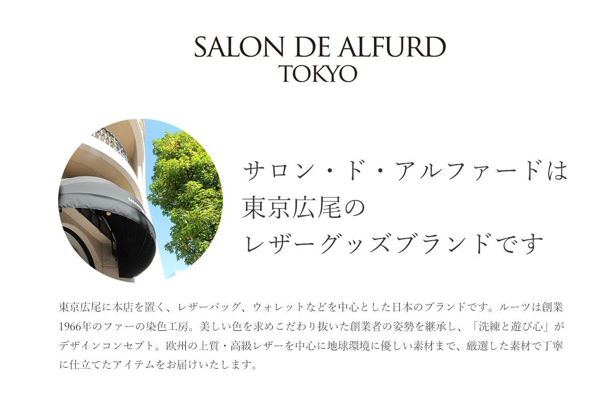 肩に優しい軽い日本製レザーバッグ