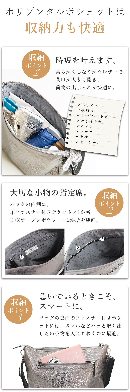 柔らかいレザーバッグ