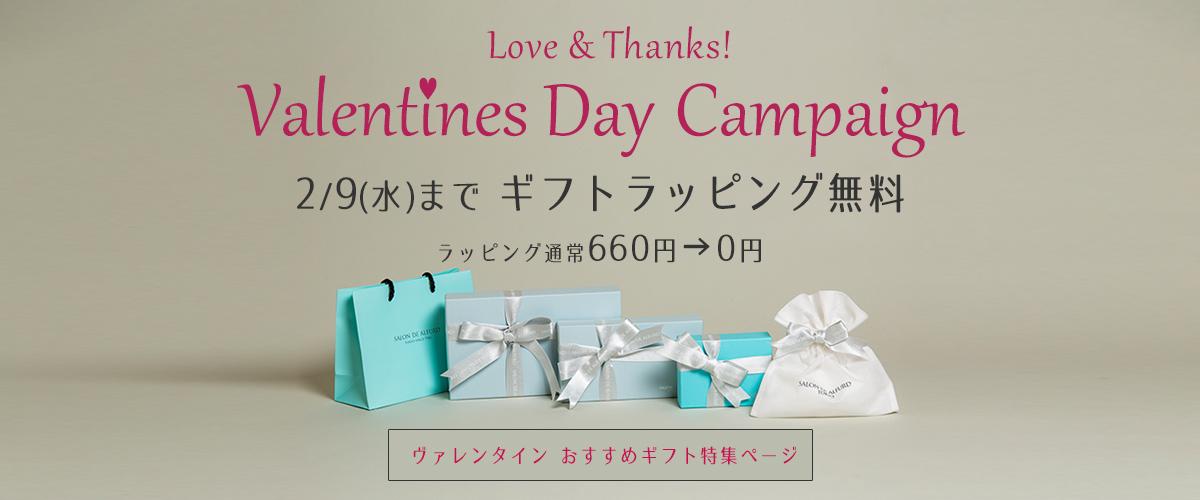 /sh/pcsh_valentine.jpg