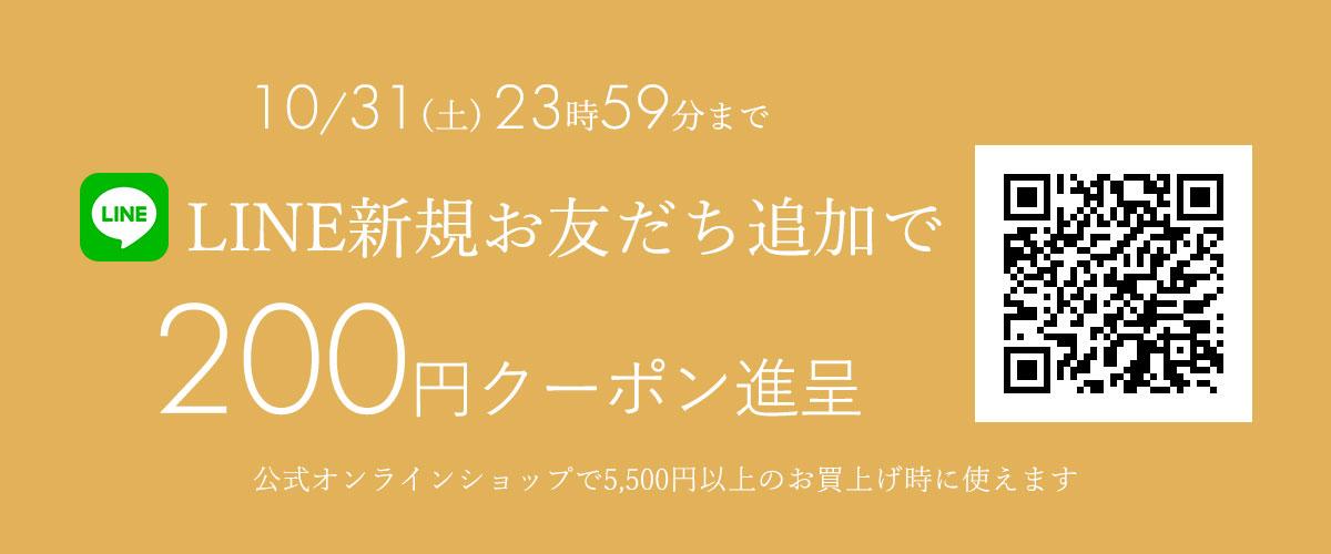 /sh/sh_line.jpg