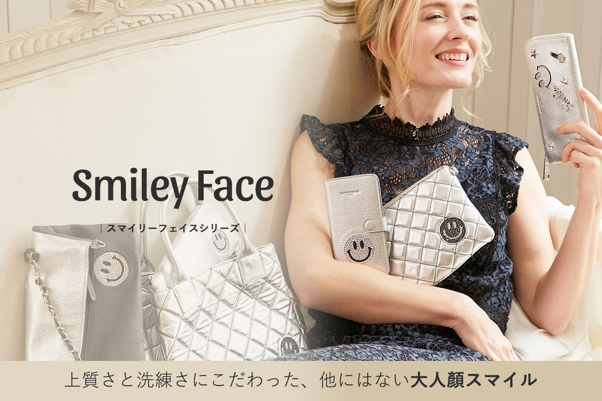 /sh/sh_smile.jpg