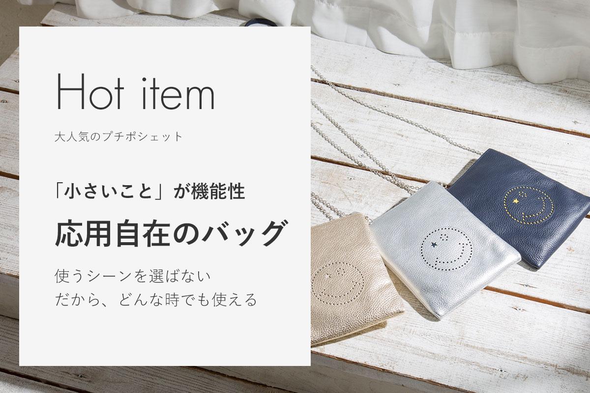 /sh/top_sh1216.jpg